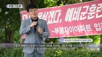 <2019 부평구의회 의정알리미 3회> 대표이미지